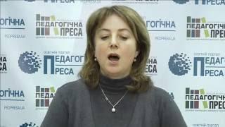 Онлайн-урок з історії України. Руїна