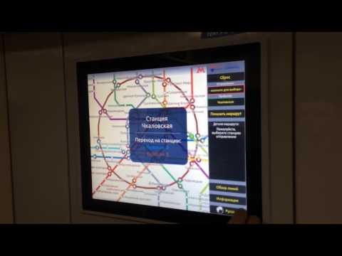 Интерактивная карта метрополитена