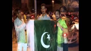 Dil se mene dekha Pakistan