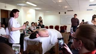 Базина Светлана. Антицеллюлитный массаж