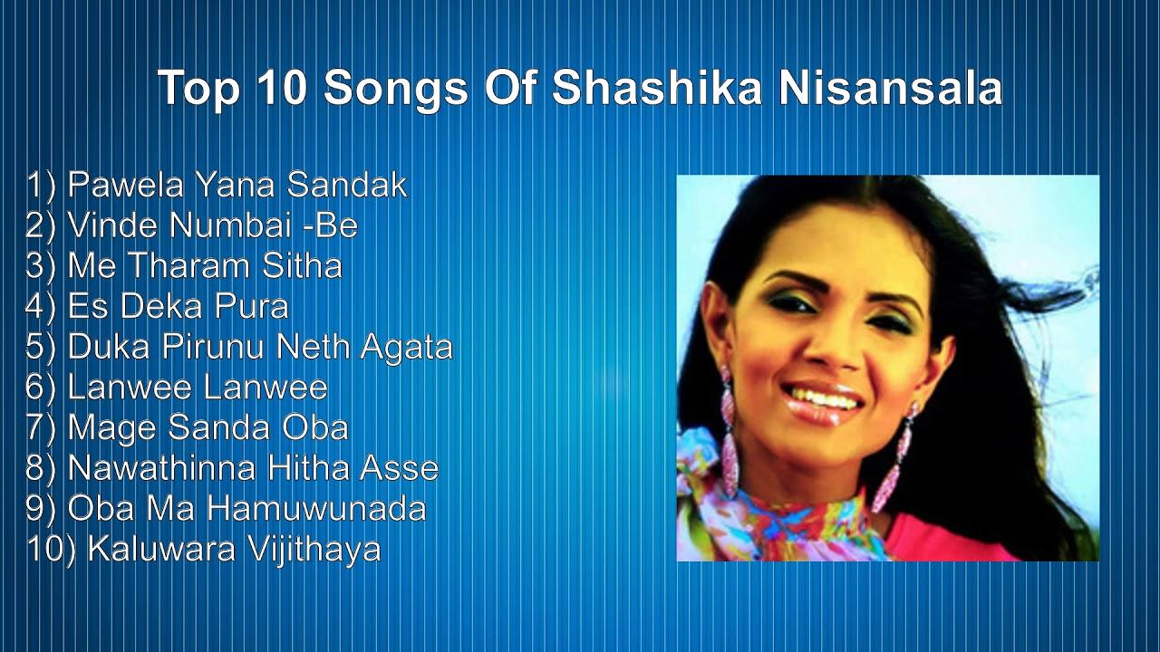 Shashika Nisansala | Lyricswar
