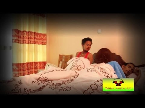 Dereje Belay - Yekir - (Official Music Video) - New Ethiopian Music 2015