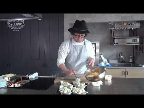 """""""フランス料理"""" カリフラワーと小海老のグラタンの美味しい作り方"""