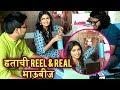 Diwali (Bhaubij) Celebration With Hruta Durgule | Phulpakharu | Vaidehi | Marathi TV Serial