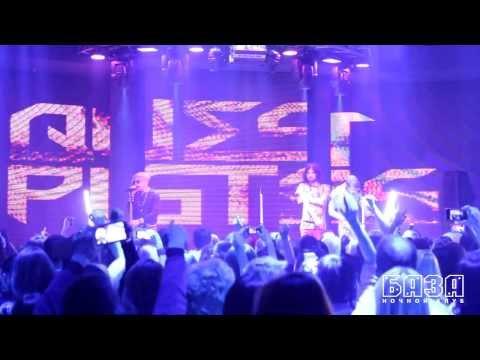 Quest Pistols - ночной клуб БАЗА полная версия концерта в ночном клубе БАЗА