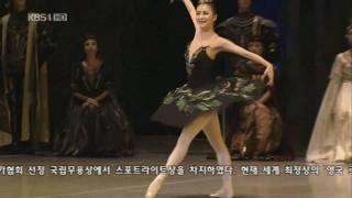 Yuhui Choe & Young-jae Jung Black Swan PDD
