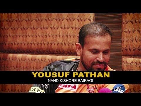 Yousuf Pathan | Nand Kishore Bairagi - नन्द किशोर बैरागी | RJ Kisna | Sunrisers Hyderabad | IPL 2018