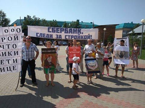 Новостройки в Первомайском, купить квартиру в новостройке