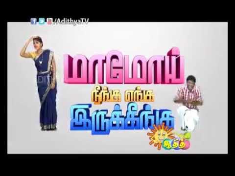 Adithya channel comedy