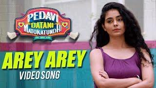 Arey Arey Full Song Pedavi Datani Matokatundhi | Ravan, PayalWadhwa, Dr.V.K.Naresh, Moin