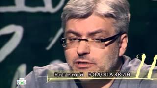 Школа Злословия - Евгений Водолазкин