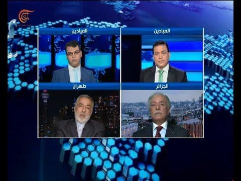 لعبة الأمم | لماذا اتهم المغرب إيران بدعم بوليساريو؟ ...