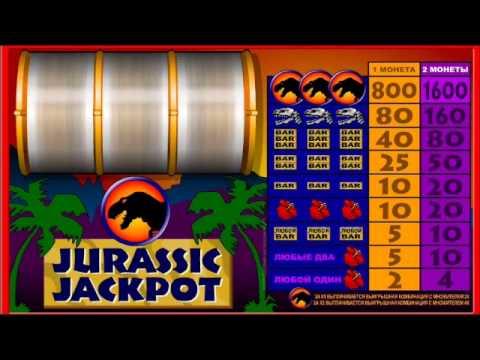 Шальная игра в игровой слот Веревки. Азартные игры играть в казино.