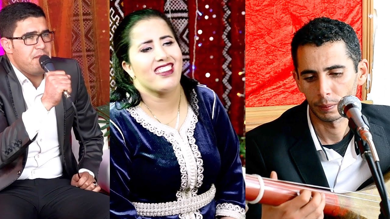 Hakim Wahi, Youness Baami & Fatima Talgadit– Akham rkkab athamazanth dou