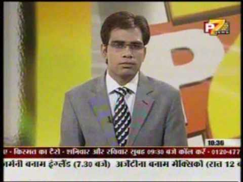 1/3- LIVE-IN RELATIONSHIP- Is INDIA ready ? Social and Legal aspects-p7 news channel-27jun2010