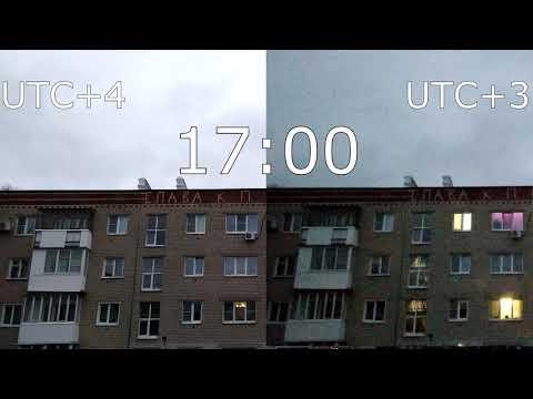 Разница между UTC+3 и UTC+4 в Нижегородской области
