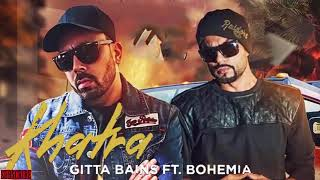 Hdvidz In Khatra Full Song   Gitta   Ft Bohem
