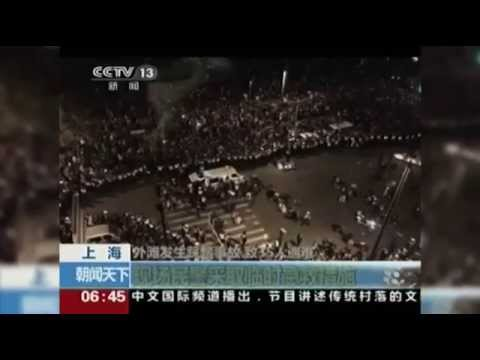 Raw: 35 Killed 42 Injured in Shanghai Stampede