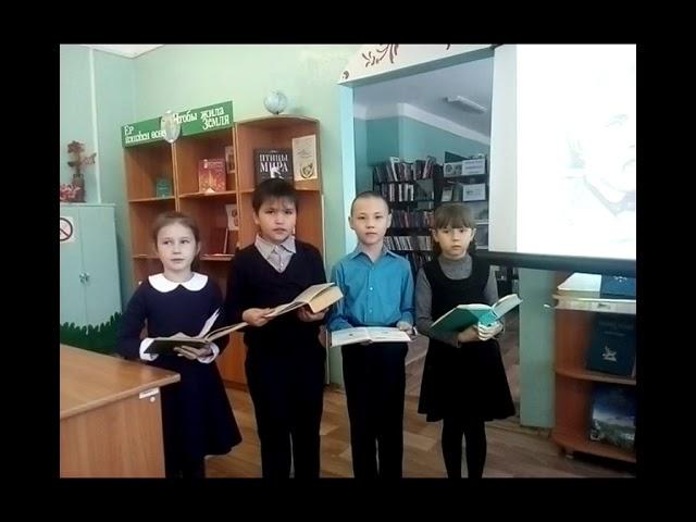 Изображение предпросмотра прочтения – «3 класс, СОШ с. Шингак-Куль» читают произведение «Без гнезда» И.С.Тургенева