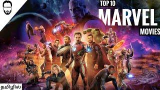 Top 10 Marvel Movies in Tamil Dubbed | Tamil Dubbed MARVEL Movies | Playtamildub