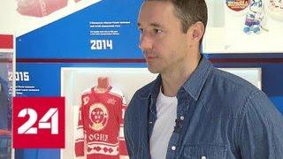 Илья Ковальчук: в НХЛ, надеюсь, у меня все получится - Россия 24