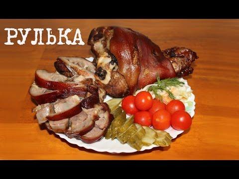 Как приготовить свиную рульку в мультиварке сочно и вкусно