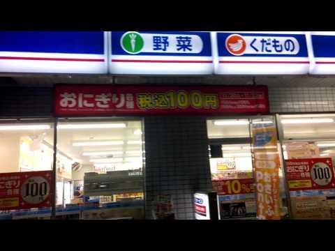 3 Am Japan: Walking around Minato/Azabu Jyuban