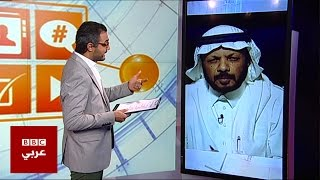 الدكتور سرحان العتيبي أستاذ العلوم السياسية في جامعة الملك سعود - برنامج نقطة حوار