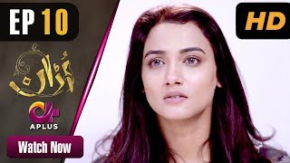 Pakistani Drama   Uraan - Episode 10   Aplus Dramas   Ali Josh, Nimra Khan, Salman Faisal, Kiran