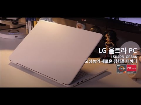 LG울트라PC 15U40N GR36K 라이젠3 4300U AMD 르누아르 노트북