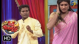 Racha Ravi Performance | Extra Jabardasth | 17th November 2017 | ETV Telugu