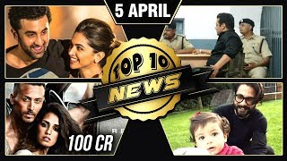 Salman Khan 5 Year Jail, Ranbir Proposes Deepika, Baaghi 2 100cr | Top 10 News | Daily Wrap
