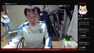 ルヴァン杯 鹿島x横浜Mを観戦。