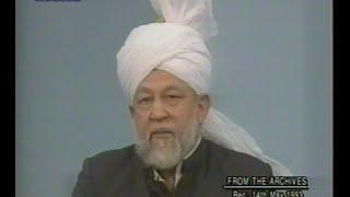Urdu Khutba Juma on May 14, 1993 by Hazrat Mirza Tahir Ahmad