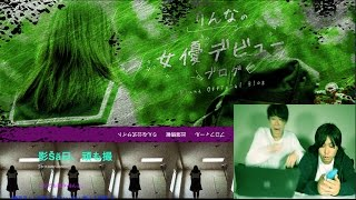 【閲覧注意】女子高生りんなのブログが死ぬほど怖かった thumbnail