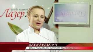 видео Где сделать уколы гиалуроновой кислоты в Киеве