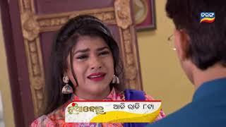 Nua Bohu | 19th October 2020 | Promo | Tarang Tv