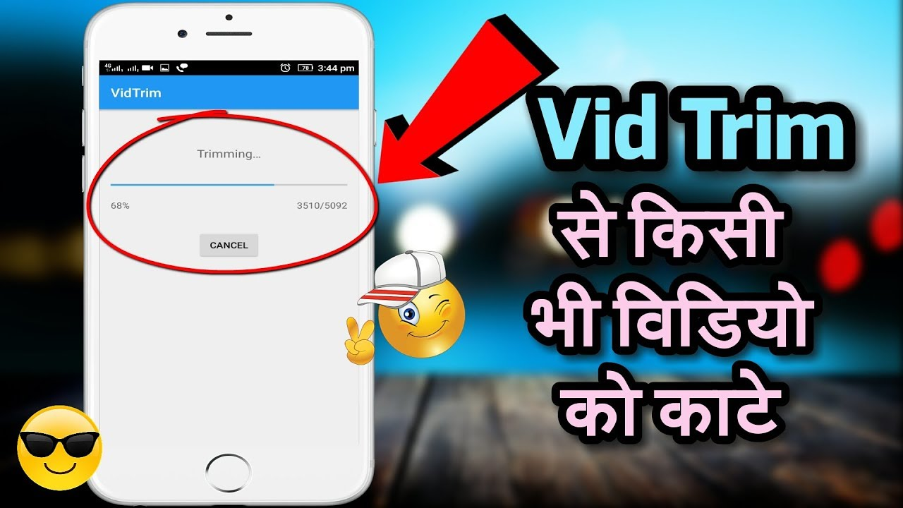 How To Trim Video Clip Size In Vidtrim How To Merge Videos In