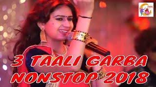 3 Tali Garba   Navratri Special Garba 2018   GARBA INSIDER