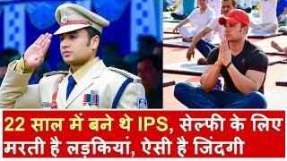 22 साल की उम्र में बने थे IPS, देखकर उनकी फिटनेस आप भी रह जाएंगे दंग | Headlines India