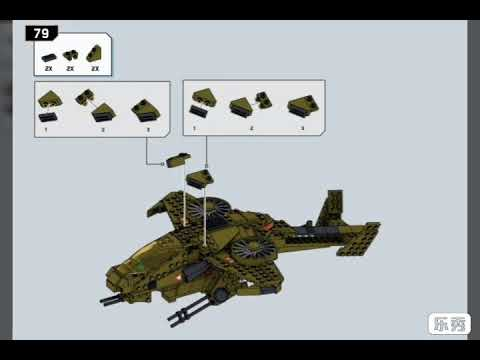 Instructions halo mega construx aerial ambush 10 aniversario 2/2