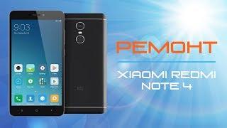РЕМОНТ смартфона Xiaomi Redmi Note 4. Не включается и не заряжается.