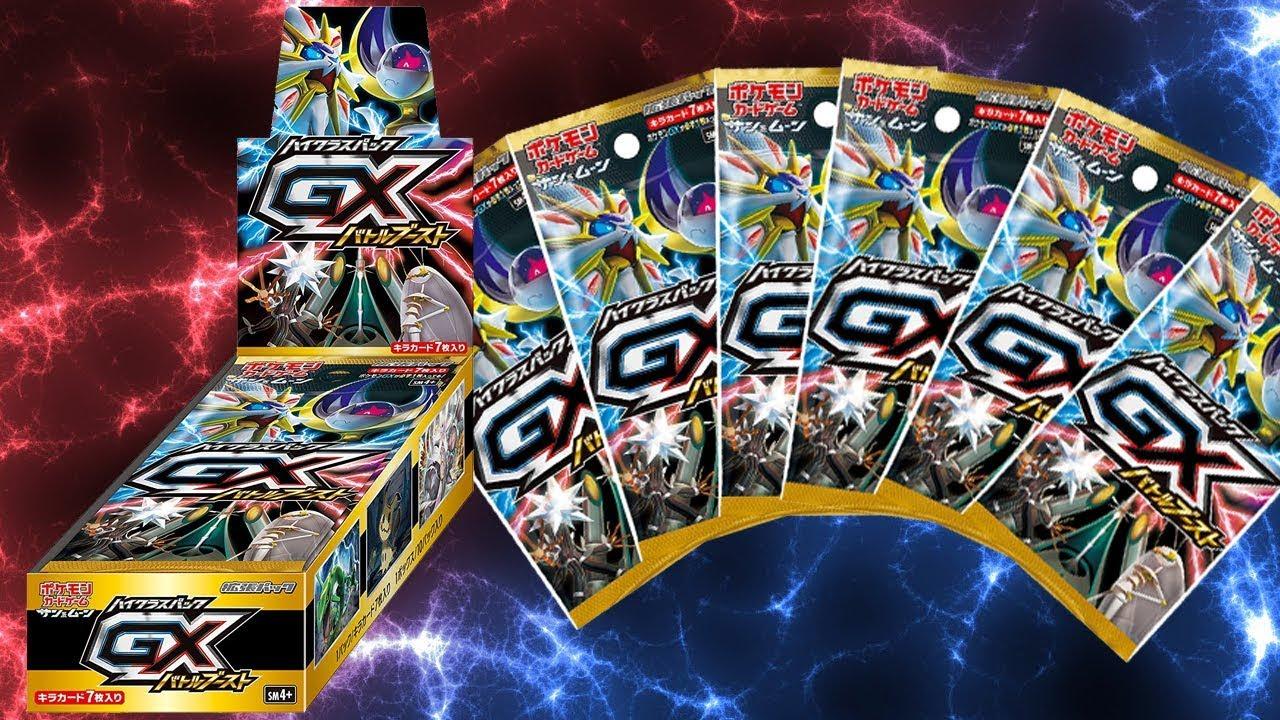 Pokemon Tcg Gx Battle Boost Box Opening