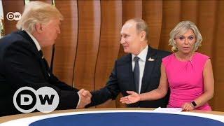 Путин и Трамп в Гамбурге  самая теплая встреча саммита G20?   DW Новости (07 07 2017)