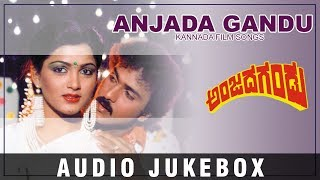 Anjada Gandu Jukebox | V Ravichandran, Kushboo | Anjada Gandu Songs | Kannada Old Songs | Hamsalekha