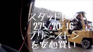 2倍速 ランクルタイヤ交換風景 thumbnail
