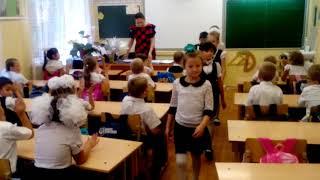 Урок мира 1-д класс,Лазаревское,г.Сочи