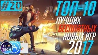 ТОП-10 лучших новых БЕСПЛАТНЫХ игр для iOS и Android 2017 - [№20]