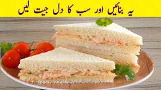 5 Minutes Recipe | Quick And Easy Breakfast Recipe | Easy Recipes