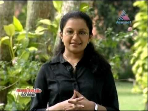 kangal Irandal.. Deepa Miriam In Asianet TV.